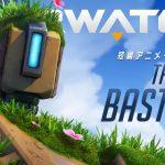 新作短編アニメーション「The Last Bastion」が公開!